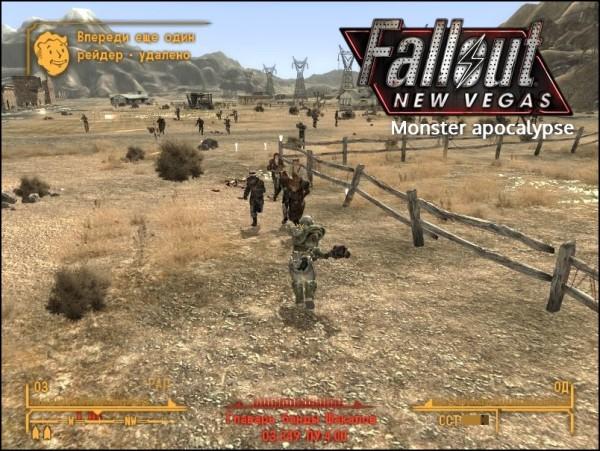 New Vegas Monster apocalypse