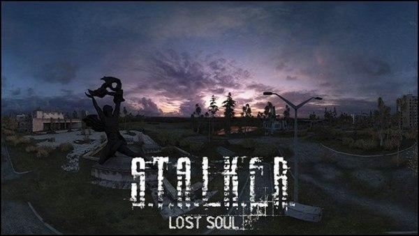 SGM 2.2 Lost Soul Final