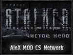S.T.A.L.K.E.R. - AleX MOD CS Network (v1.0.5 - update 4)