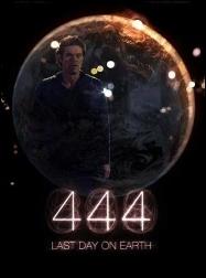 Фильм - 4:44 Последний день на Земле