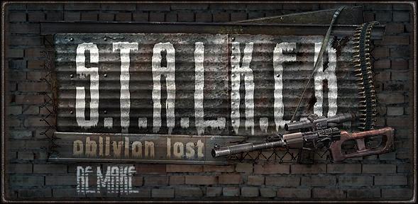 S.T.A.L.K.E.R. Oblivion Lost Remake v2.5 + 19