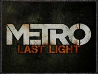 Новости о Metro: Last Light