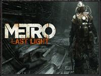 Новая часть Metro