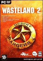Игра - Wasteland 2: Ranger Edition