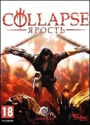 Игра - Collapse: Ярость