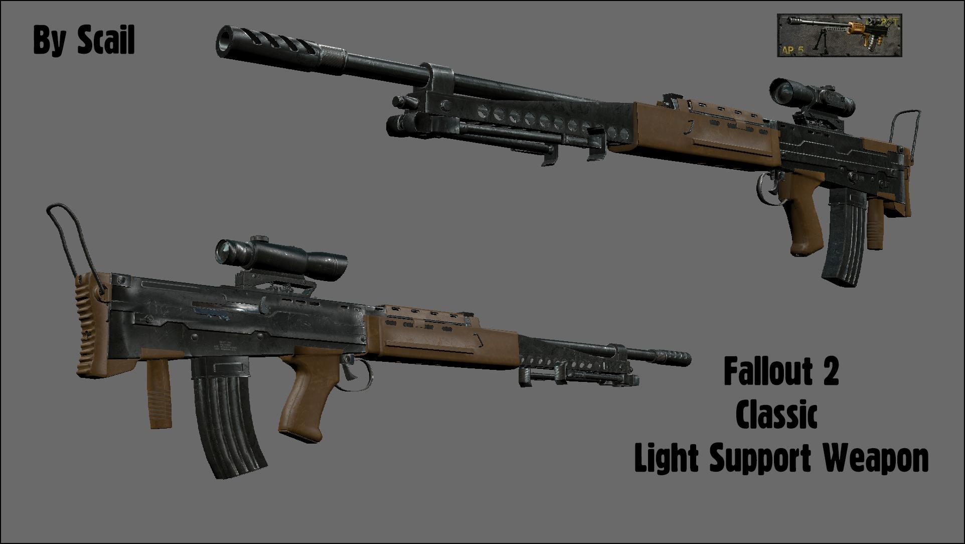 LSW Легкое вспомогательное оружие Fallout 4