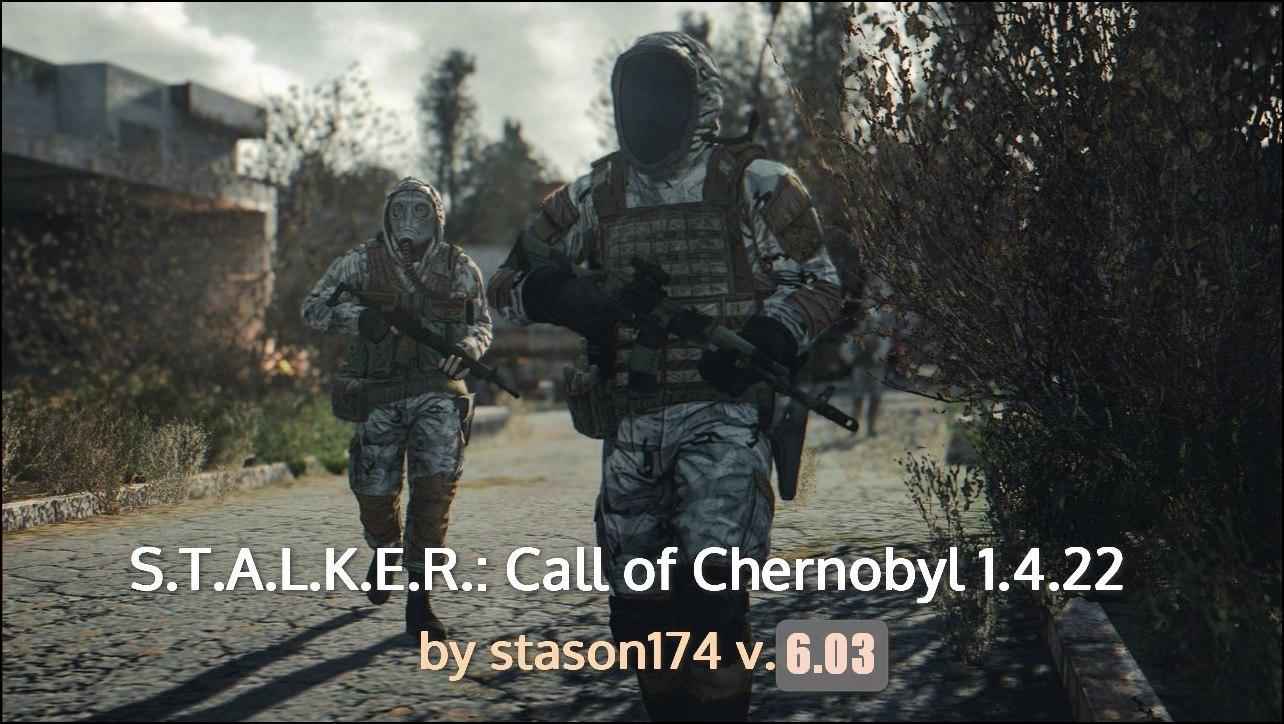 Stalker Call of Chernobyl от stason174 v 6.03