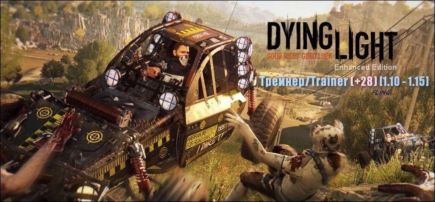 Трейнер Dying Light The Following Enhanced Edition 1.10 - 1.15